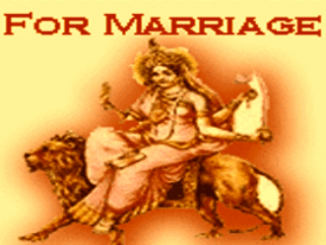 Durga Mantra For Marriage Problems