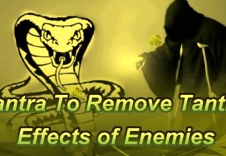 Mantra To Remove Tantrik Effects of Enemies